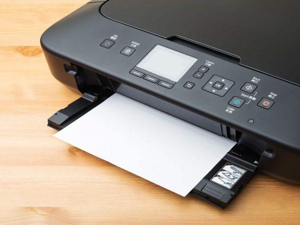 Impresora multifuncional destacada
