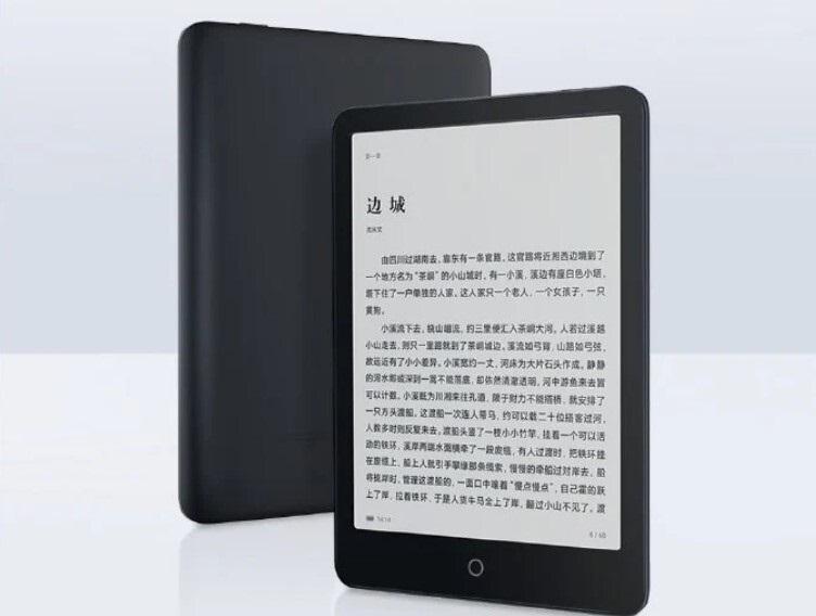 Xiaomi-lector de libros electrónicos Mi Pro, pantalla HD e-ink de 7,8 pulgadas, 4 núcleos, sistema Android 8,1, 2GB, 32GB, WiFi, Bluetooth 5,0, Libro Electrónico