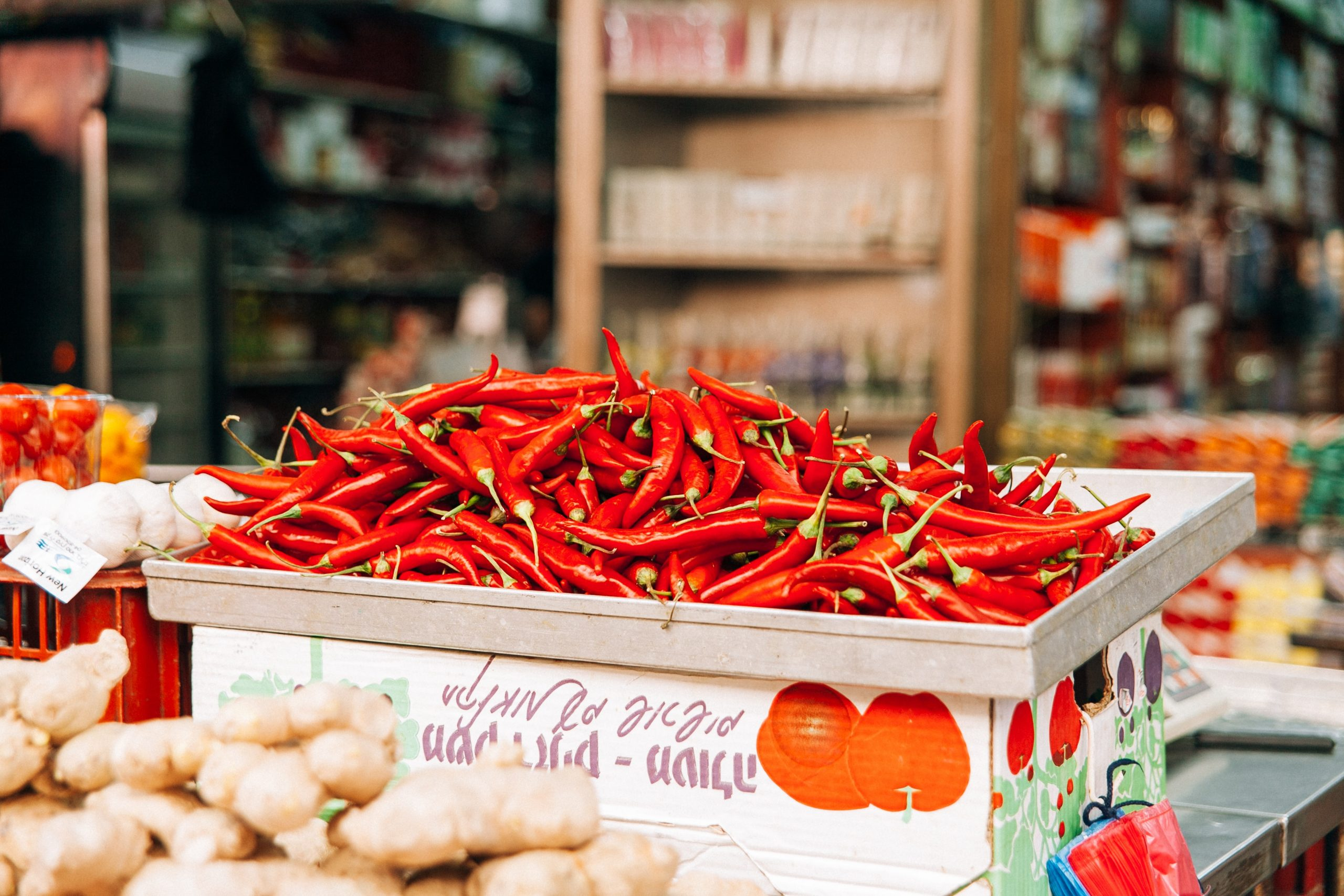 El chile habanero rojo es una de las guindillas más picantes del mundo